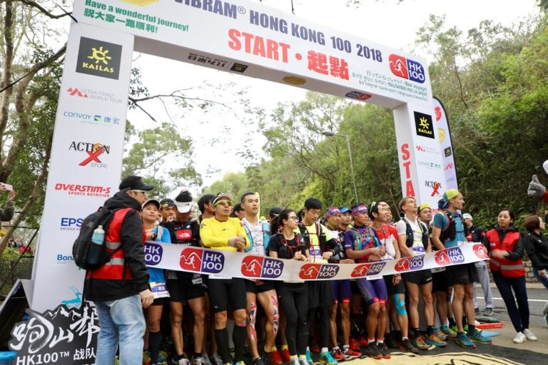 2018 Vibram Hong Kong 100k start