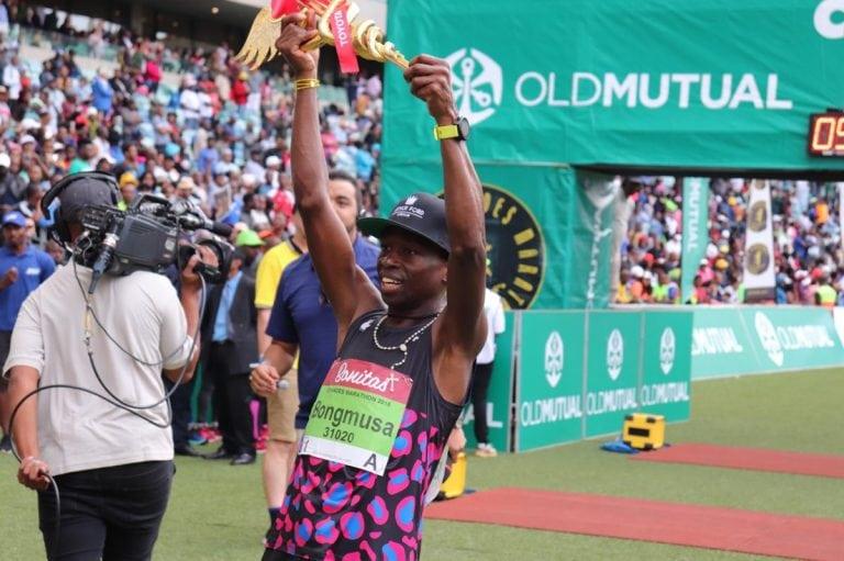 Bongmusa Mthembu - 2018 Comrades Marathon champion