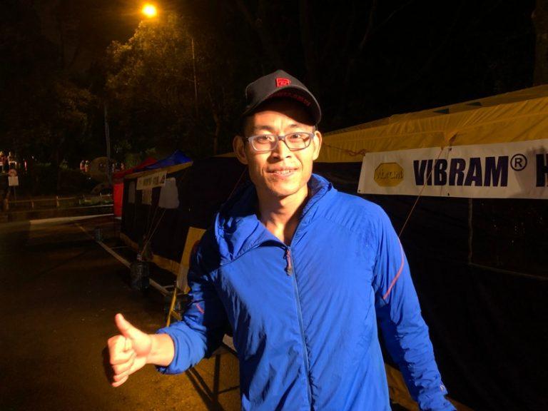 2019 Vibram Hong Kong 100k - Jing Liang