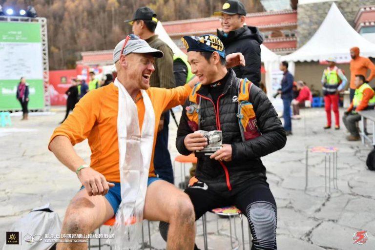 Bryon Powell - Tianliang Yu - 2019 Ultra Tour Mount Siguniang 110km finish