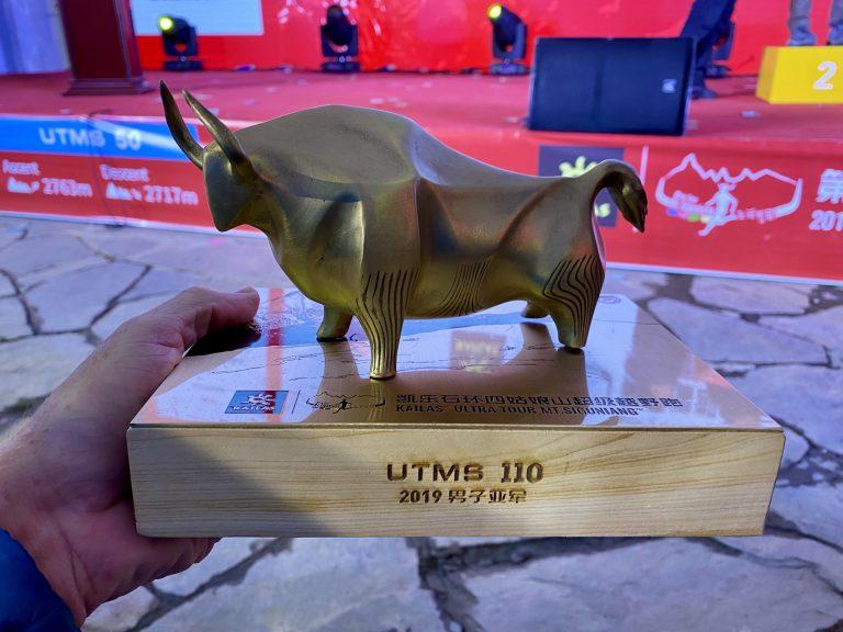2019 Ultra Tour Mount Siguniang award