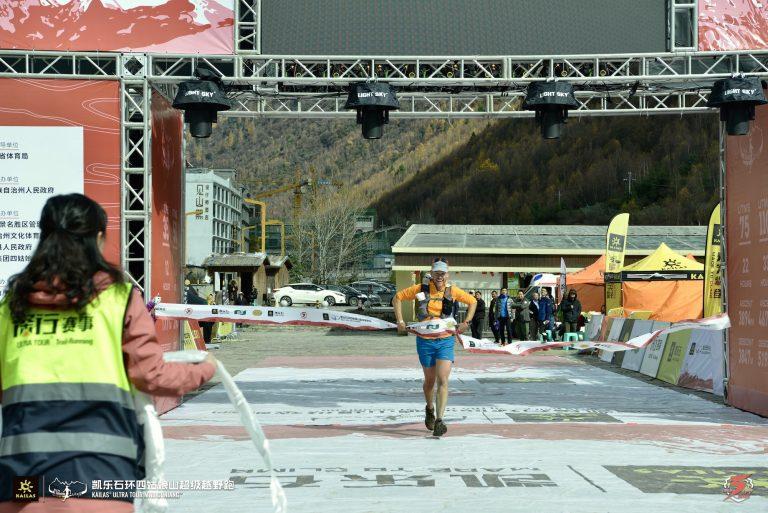 2019 UTMS 110km finish - Bryon Powell