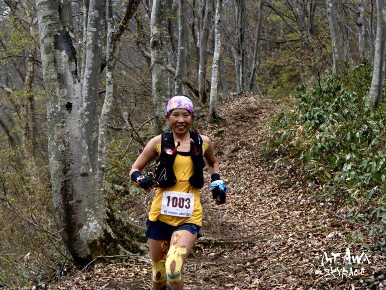 Takako Takamura - Mt. Awa Skyrace champion