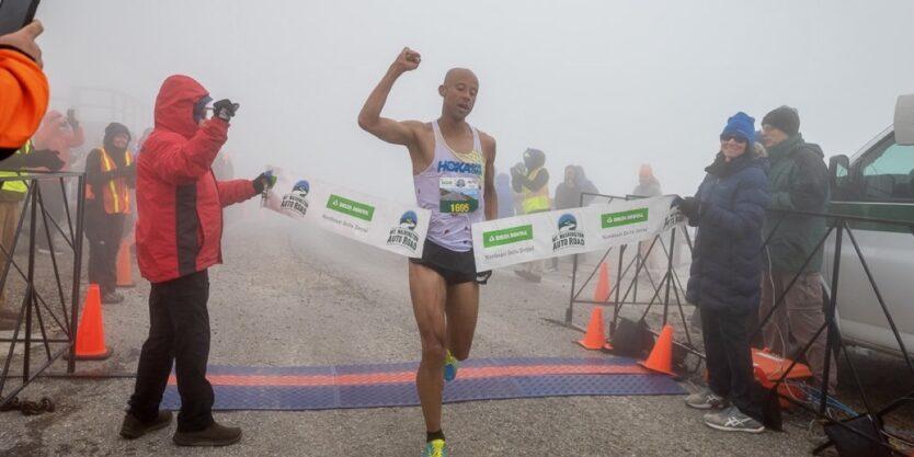 This Week In Running: June 21, 2021