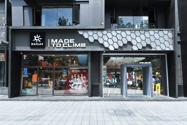 Kailas Store - Made to Climb