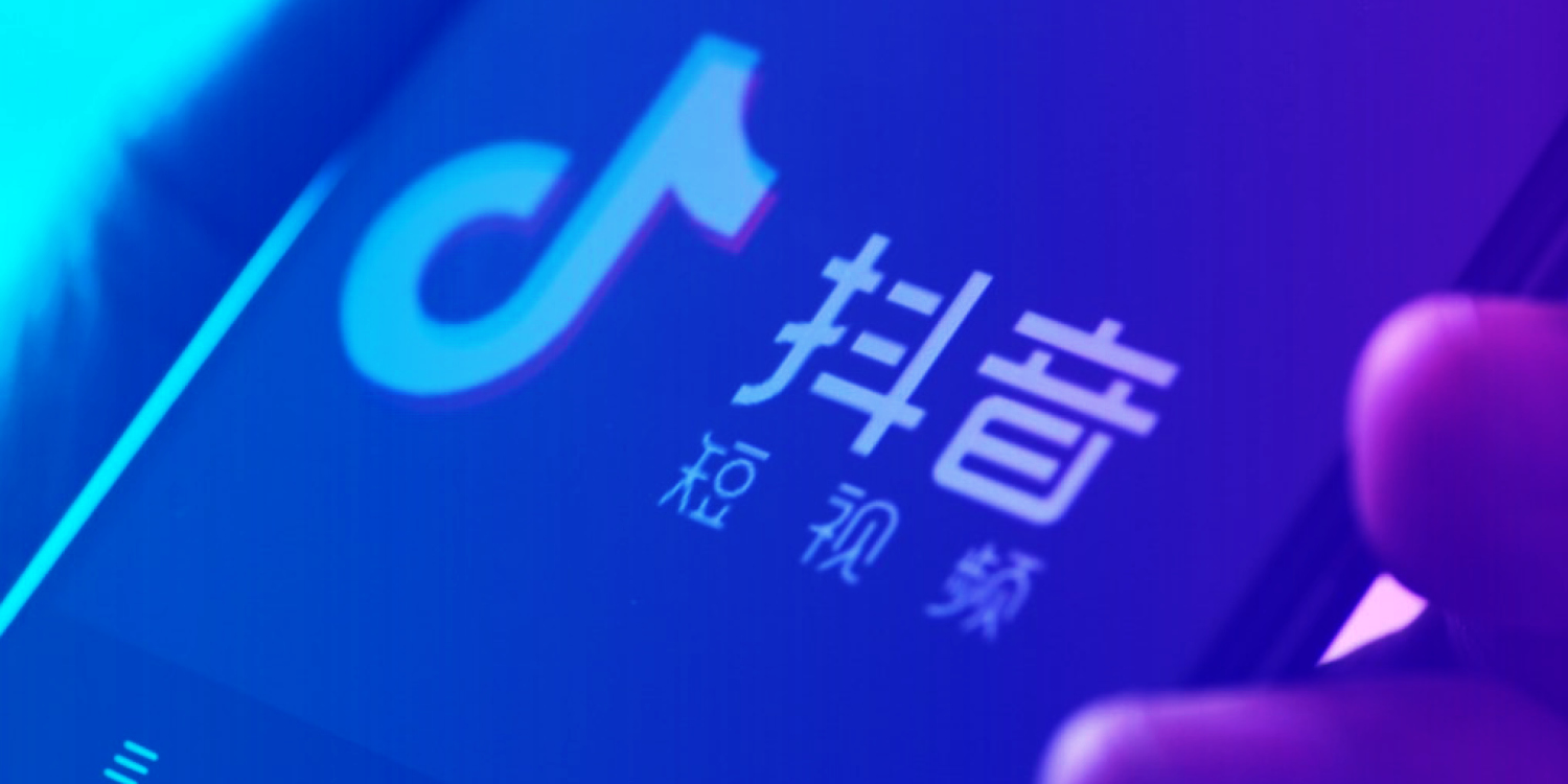 Douyin (TikTok): What Businesses Need to Know about China's Hottest Video App