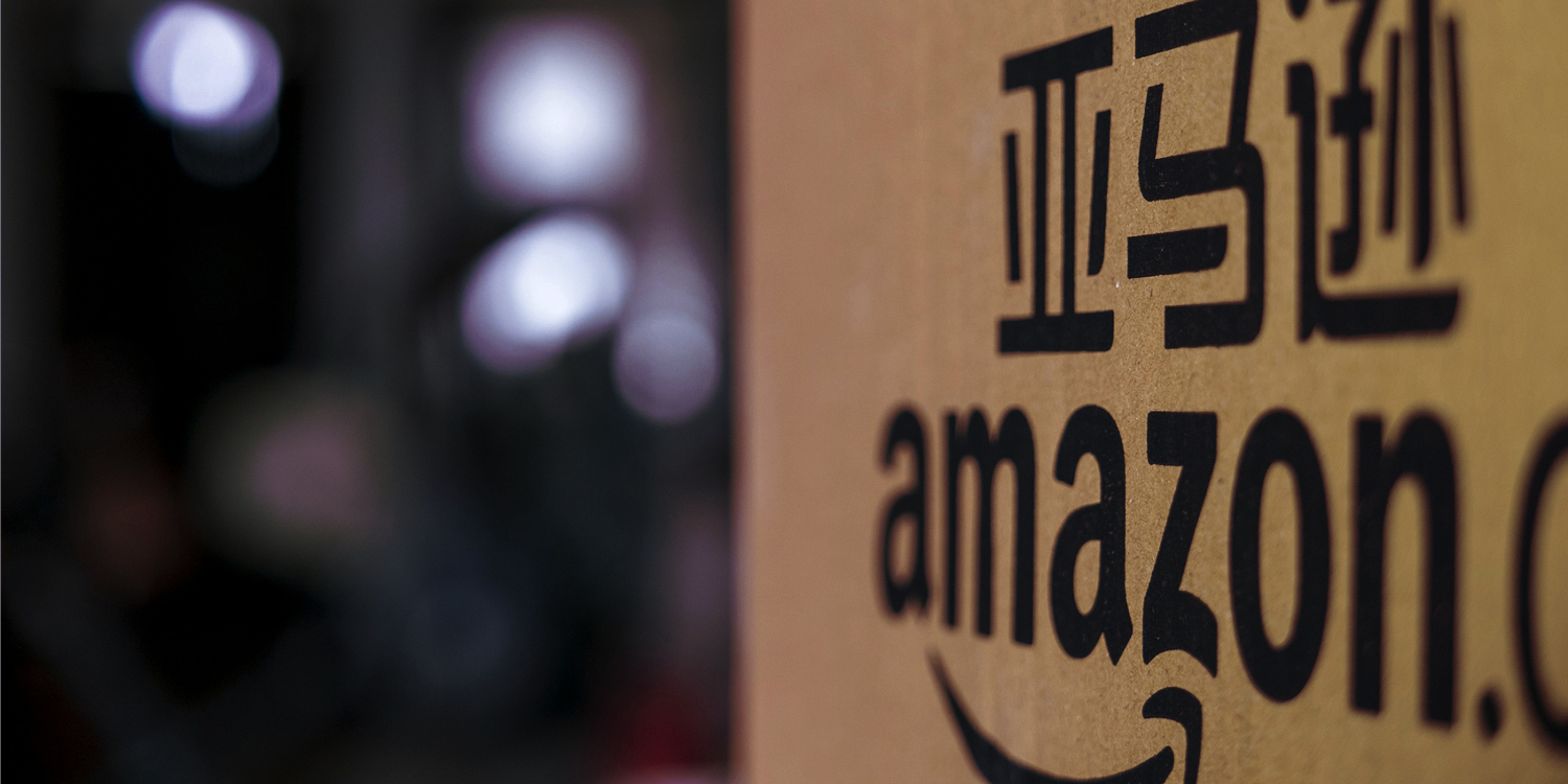 Amazon's Failure in China Underscores the Power of Baidu, Alibaba, and Tencent