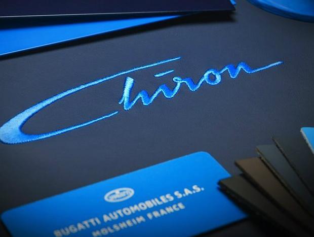 Menu de revestimentos de couro do Bugatti Chiron