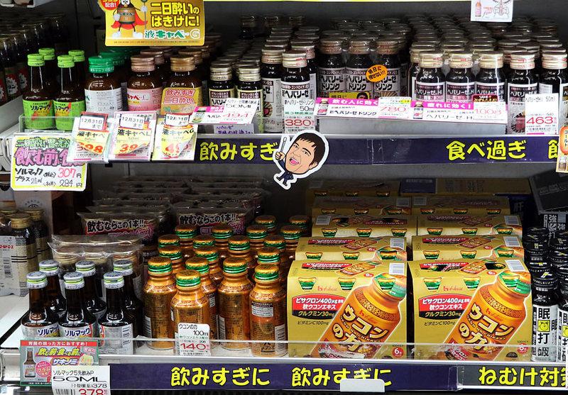 Image result for tokyo hangover drinks