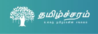 Tamilcharam - Innovative Tamil Blog Aggregator