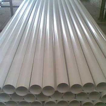 Tubo de pvc 4 pulgadas super precio - Precio tubos pvc ...