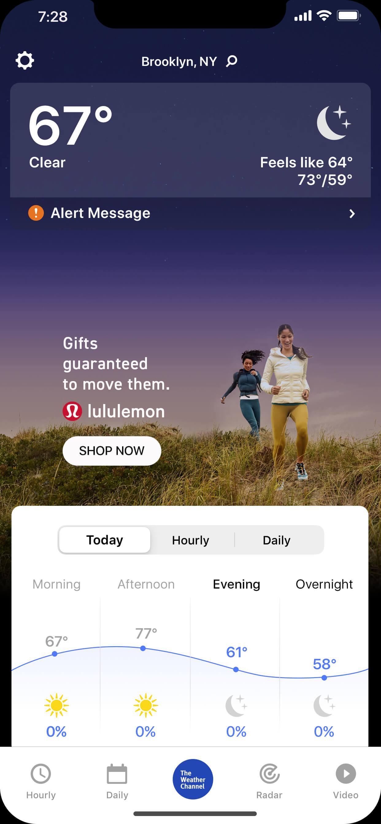 Lululemon_Mobile_App-IM_NextGen-Mock_clear_night
