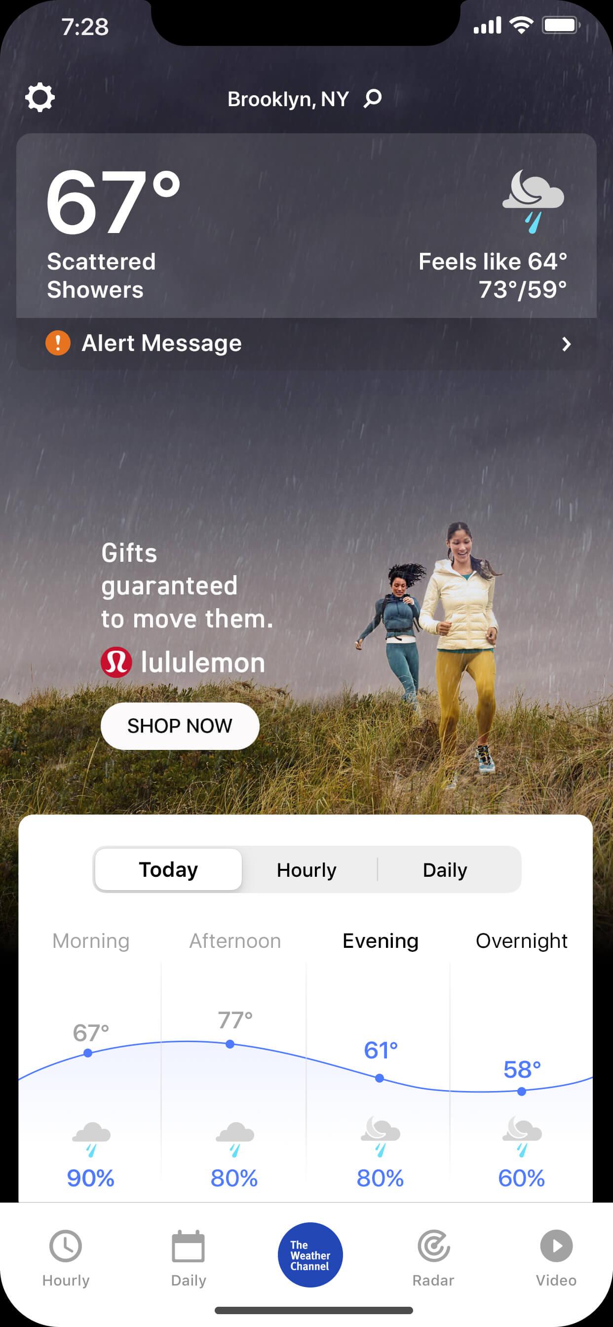 Lululemon_Mobile_App-IM_NextGen-Mock_rainy_night
