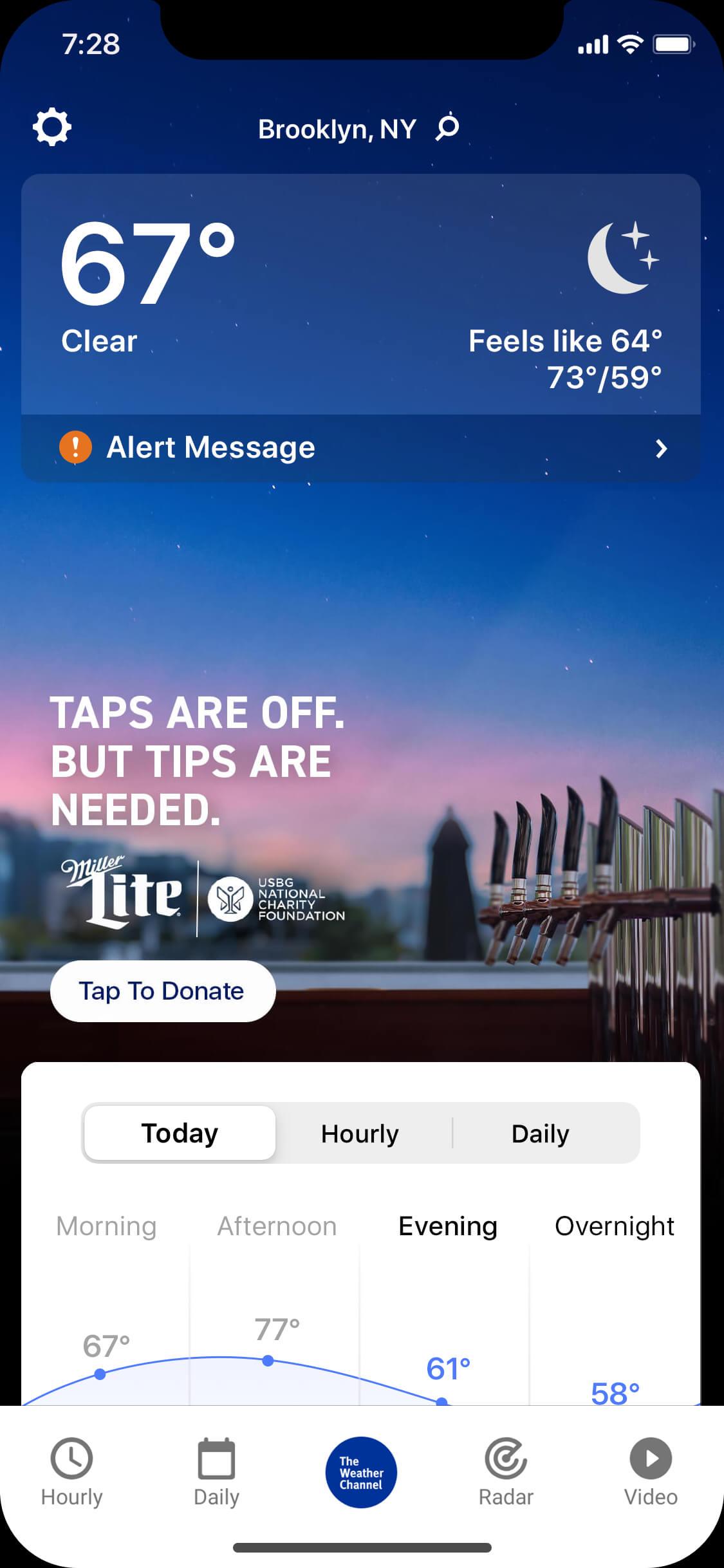 MillerLite_Mobile_App-IM_clear_night