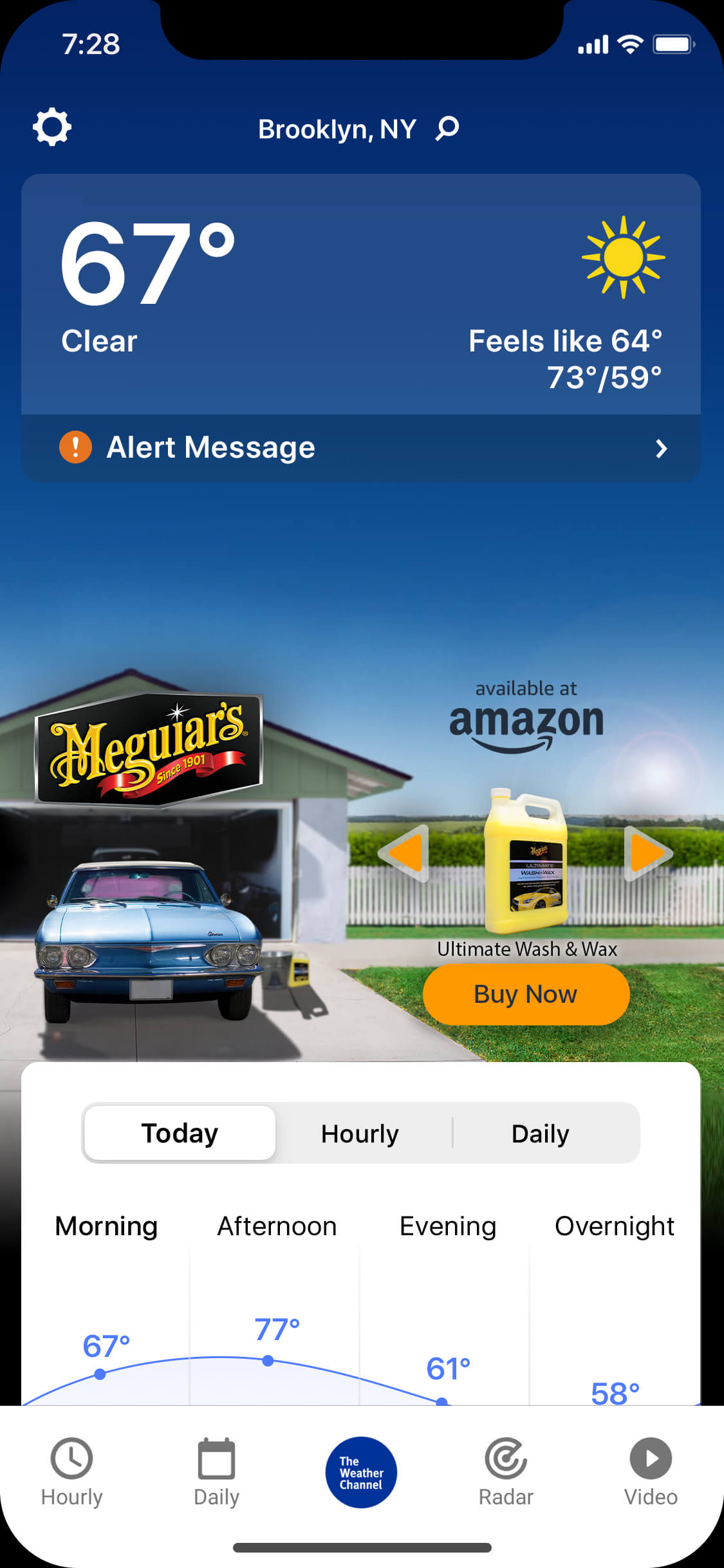 Amazon-Meguiar's-MAIM-Carousel_clear_day
