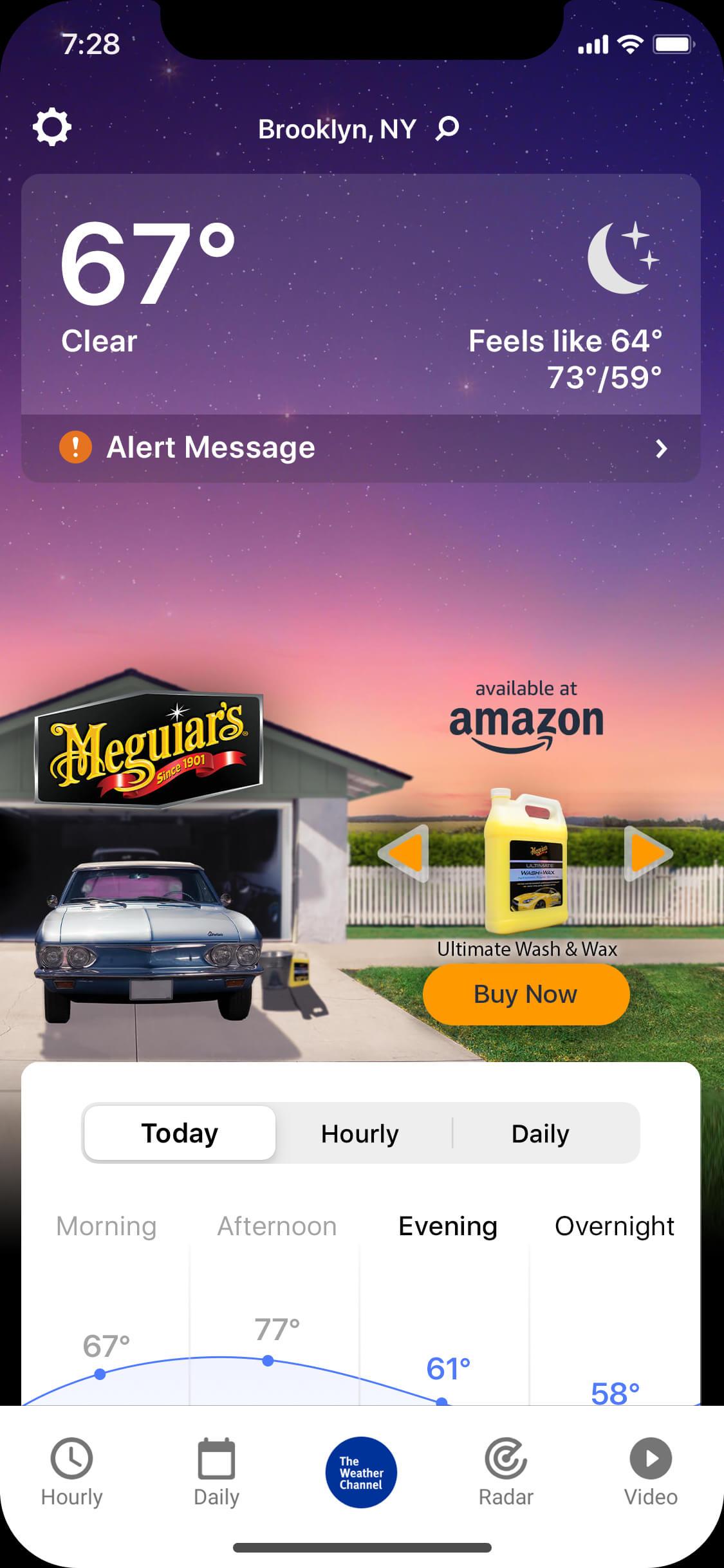 Amazon-Meguiar's-MAIM-Carousel_clear_night