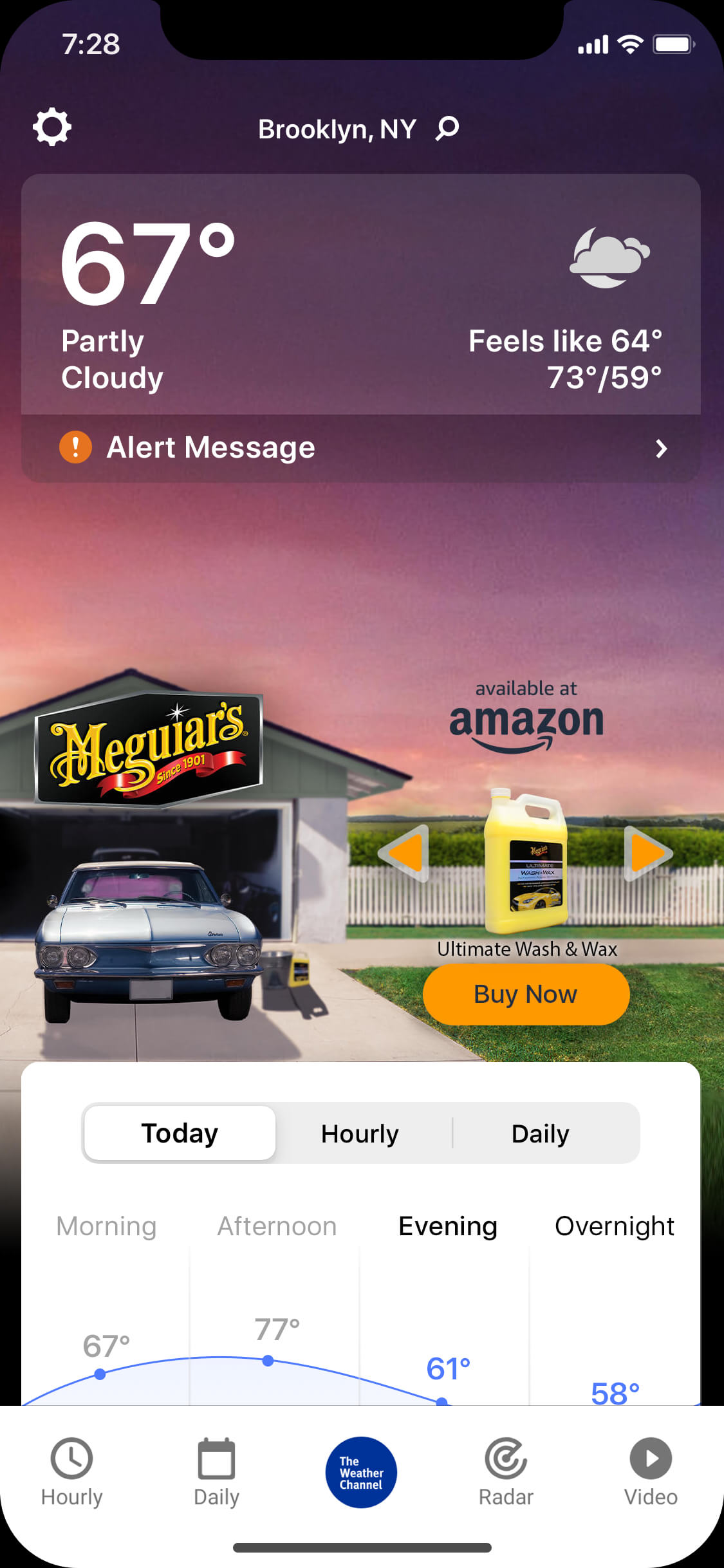 Amazon-Meguiar's-MAIM-Carousel_cloudy_night