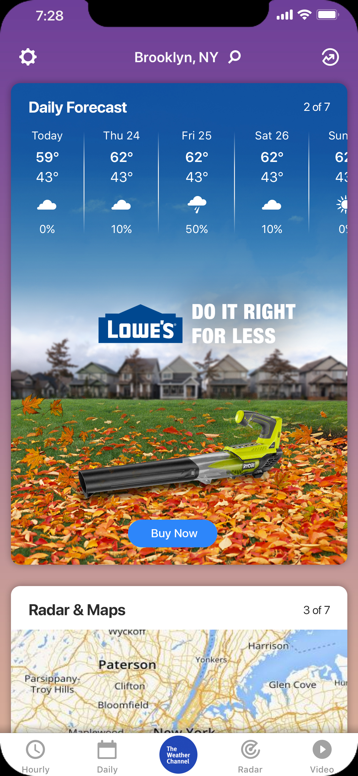 Lowes_Mobile_App-IF_Mock
