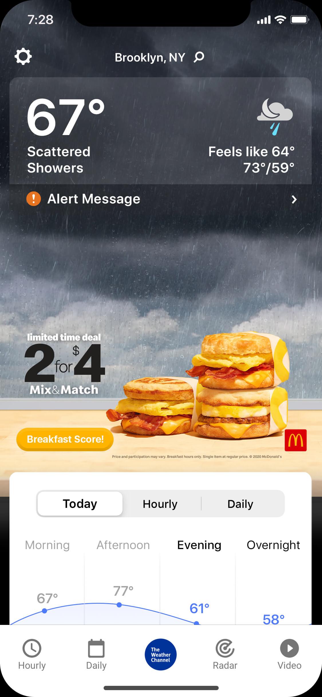 McDonalds2for4-MAIM_rainy_night