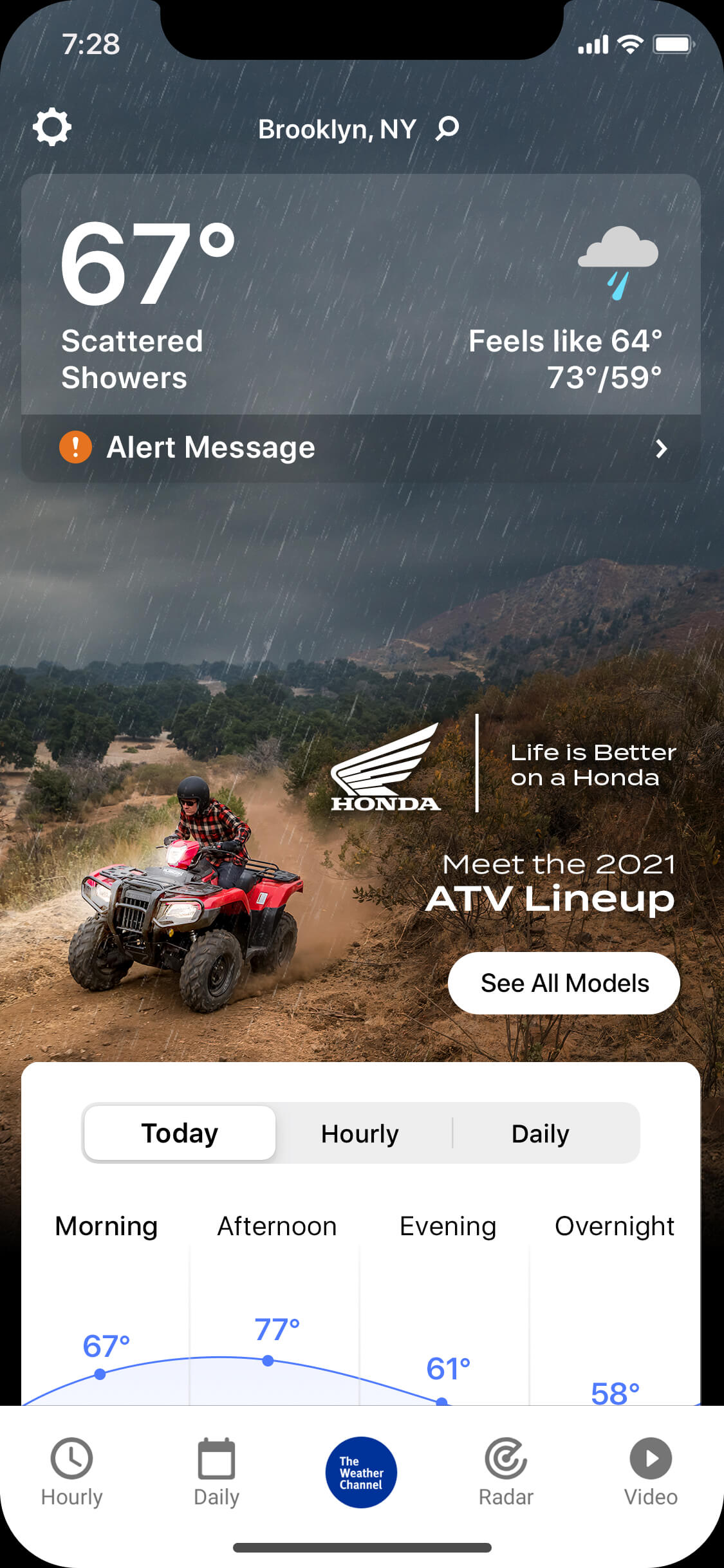honda-atv-maim_rainy-day