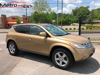 2005 Nissan Murano SL Knoxville , Tennessee