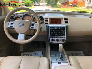 2005 Nissan Murano SL Knoxville , Tennessee 39