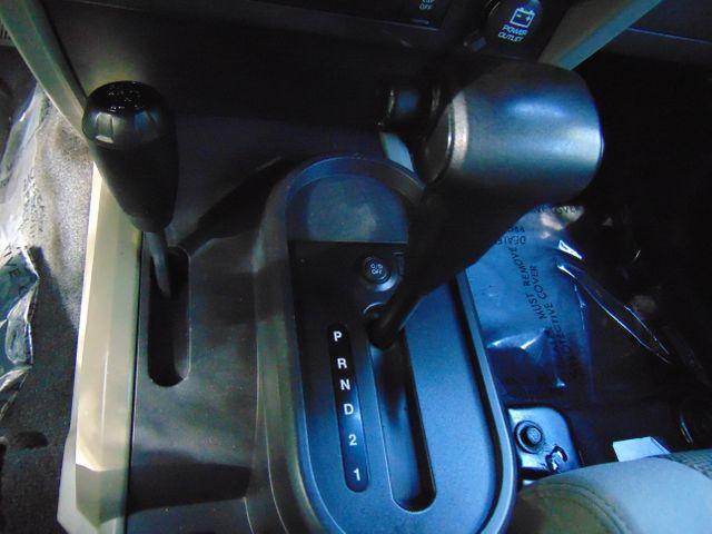 2007 Jeep Wrangler Unlimited Sahara Leesburg, Virginia 16
