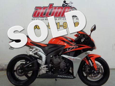 2008 Honda CBR 600RR  in Tulsa, Oklahoma