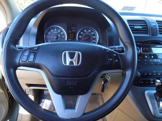 2008 Honda CR-V EX Leesburg, Virginia 22