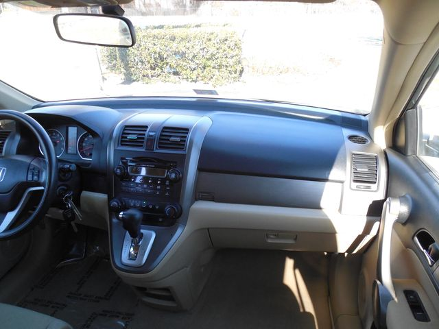 2008 Honda CR-V EX Leesburg, Virginia 48