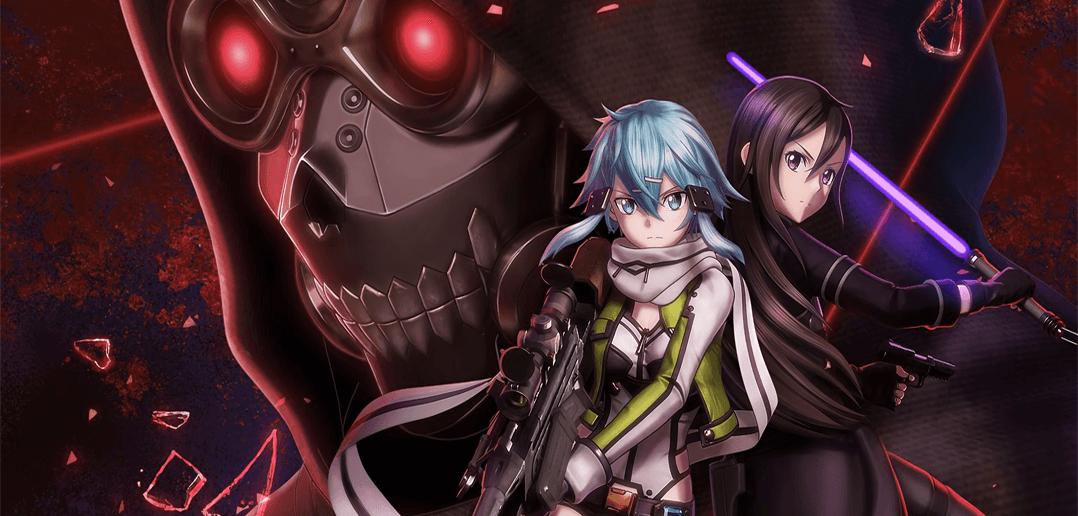 Αφαίρεση όρου: Sword Art Online: Fatal Bullet Sword Art Online: Fatal Bullet