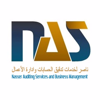 NASSER AUDITING SERVICES & BUSINESS MANAGEMENT [NAS]