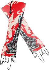 TATTOO SLEEVE TIGER TRIBAL