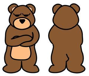 Bear95pieces 23