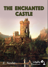 القلعة المسحورة