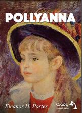 بوليانا
