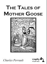 حكايات الإوزة الأم