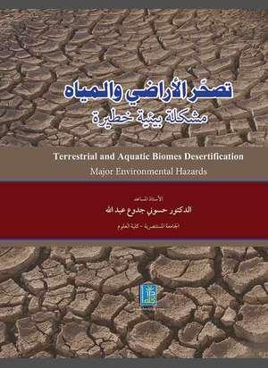 تصحر الأراضي والمياه مشكلة بيئية خطيرة