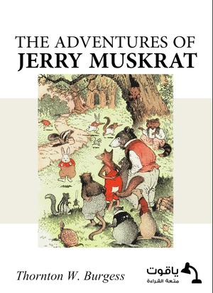 The Adventures of Jerry Muskrat