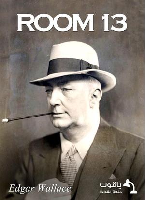 Room 13 ABC