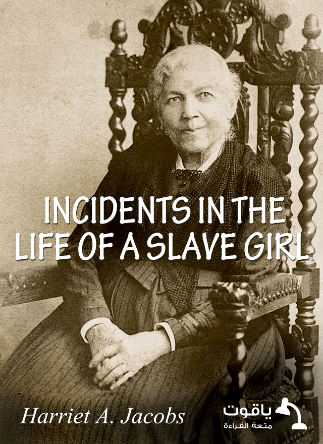 incidents in the life of a slave girl The young slave woman's flight, and the events leading up to it, are documented in heart-wrenching detail in her autobiography, incidents in the life of a slave girl, written by herself, self-published in 1861 under the pseudonym linda brent.