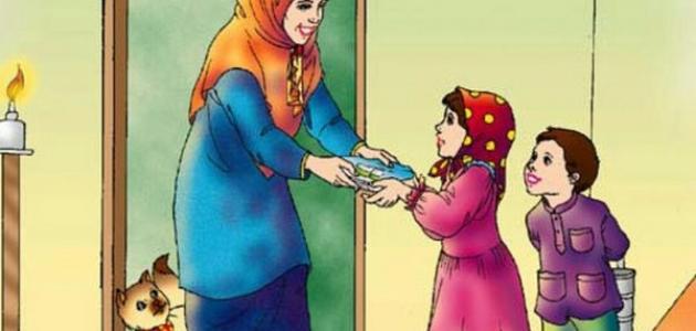 كتاب حقوق الجار في الاسلام