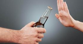 كيف يمكن علاج الإدمان على الكحول