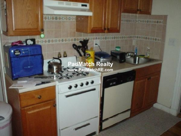 1.8 Beds, 1 Bath apartment in Boston, Fenway for $2,450
