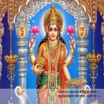 FREE App Maha Laxmi Mantra With Audio