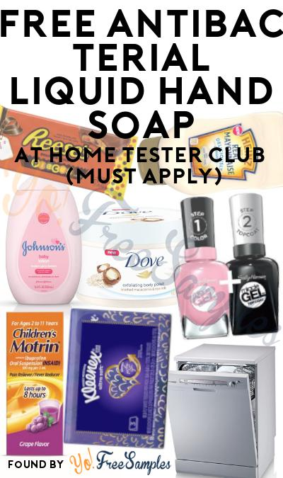FREE Antibacterial Liquid Hand Soap At Home Tester Club (Must Apply)
