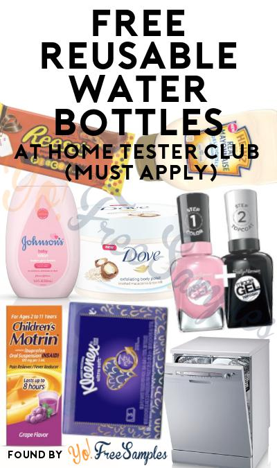 FREE Reusable Water Bottles At Home Tester Club (Must Apply)
