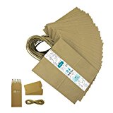 Becko Brown Kraft Paper Bags, Shopping, Merchandise, Party, Gift Bags - 24 Count - 8