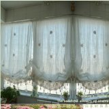 Hughapy Pastoral 58-Inch-by-69-Inch Adjustable Balloon Manual Hook Flower Shade Curtains, Off-White