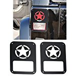MAIKER Freedom Edition Star Tail Light Guards Cover for 2007 - 2017 Jeep Wrangler Unlimited JK